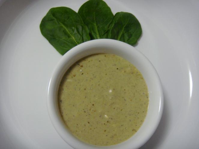 Basil Pesto Sauce/Dip.